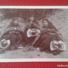 Postales: POSTAL CAMPESINAS DE COAZA PIKCHANDO MASCANDO COCA PUNO PERÚ 1940 WOMEN MUJERES ENACO MARTIN CHAMBI.. Lote 287336433
