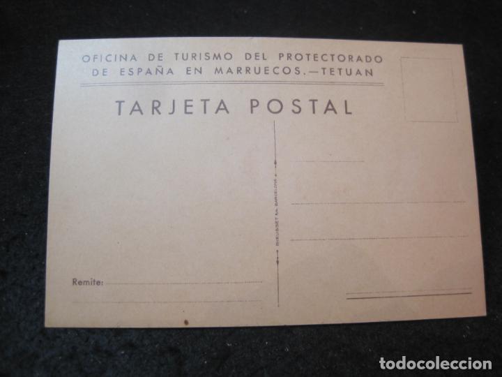 Postales: OFICINA TURISMO PROTECTORADO ESPAÑA MARRUECOS-ILUSTRADA POR ERWIN HUBERT-POSTAL ANTIGUA-(84.170) - Foto 4 - 289890203