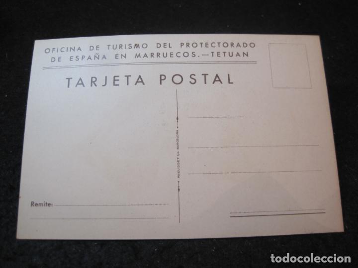 Postales: OFICINA TURISMO PROTECTORADO ESPAÑA MARRUECOS-ILUSTRADA POR ERWIN HUBERT-POSTAL ANTIGUA-(84.174) - Foto 2 - 289890773