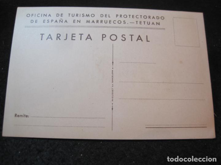 Postales: OFICINA TURISMO PROTECTORADO ESPAÑA MARRUECOS-ILUSTRADA POR ERWIN HUBERT-POSTAL ANTIGUA-(84.176) - Foto 2 - 289890868