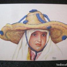 Postales: OFICINA TURISMO PROTECTORADO ESPAÑA MARRUECOS-ILUSTRADA POR ERWIN HUBERT-POSTAL ANTIGUA-(84.177). Lote 289890918