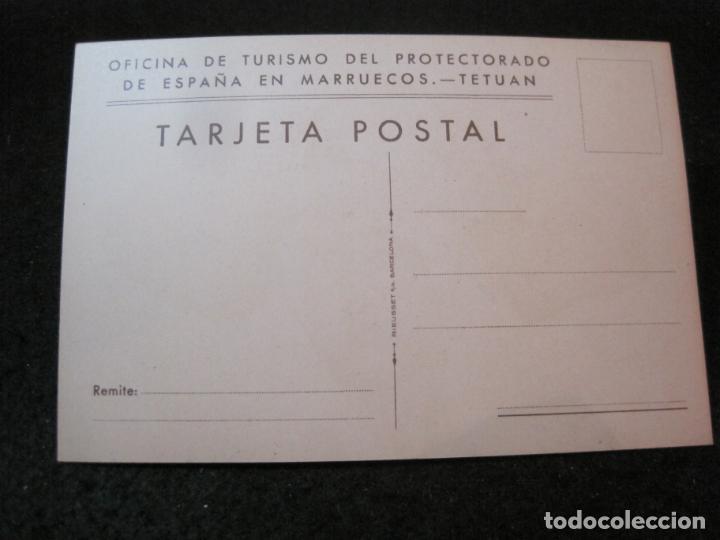 Postales: OFICINA TURISMO PROTECTORADO ESPAÑA MARRUECOS-ILUSTRADA POR ERWIN HUBERT-POSTAL ANTIGUA-(84.178) - Foto 2 - 289890943