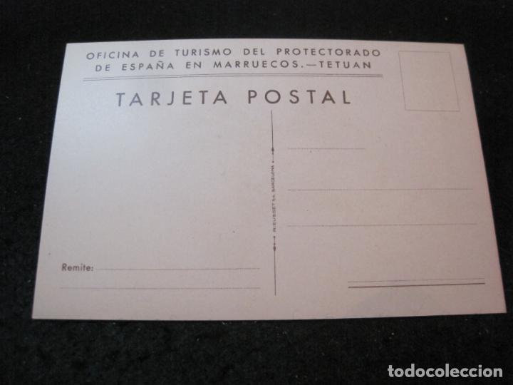 Postales: OFICINA TURISMO PROTECTORADO ESPAÑA MARRUECOS-ILUSTRADA POR ERWIN HUBERT-POSTAL ANTIGUA-(84.180) - Foto 2 - 289890998