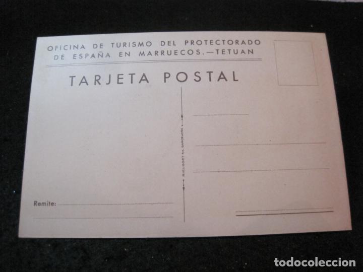 Postales: OFICINA TURISMO PROTECTORADO ESPAÑA MARRUECOS-ILUSTRADA POR ERWIN HUBERT-POSTAL ANTIGUA-(84.181) - Foto 2 - 289891073