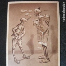 Postales: TU ECHAR HUMO COMO PAJA-EDICION 1921-D.MULLOR, MELILLA-POSTAL ANTIGUA-(84.182). Lote 289891268
