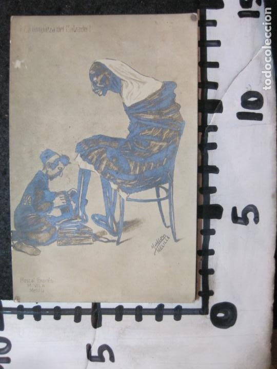Postales: LA LIMPIEZA DEL CALZADO-POSTAL EXPRES M.VILA,MELILLA-FOTOGRAFICA-POSTAL ANTIGUA-(84.184) - Foto 3 - 289891458