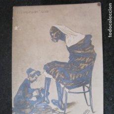 Postales: LA LIMPIEZA DEL CALZADO-POSTAL EXPRES M.VILA,MELILLA-FOTOGRAFICA-POSTAL ANTIGUA-(84.184). Lote 289891458
