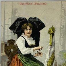 Postales: ALEMANIA ELSAESSERIN ALSACIENNE. HILANDERA ALSACIANA. Lote 289901733