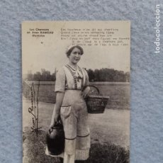 Postales: TIPOS POPULARES. LA LECHERA. FRANQUEADA EL 4 DE SEPTIEMBRE DE 1953.. Lote 290939013