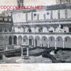 Postales: POSTAL ANTIGUA DE NAPOLI - SAN MARTINO - IL CHIOSTRO. CIRCULADA 1908?. Lote 17029194