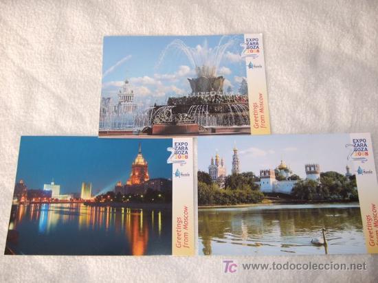 3 POSTALES DE LA EXPO DE ZARAGOZA 2008 (Postales - Postales Extranjero - Europa)