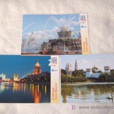 Postales: 3 POSTALES DE LA EXPO DE ZARAGOZA 2008. Lote 27408778