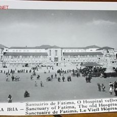 Postales: ANTIGUA POSTAL DE COVA DA IRIA - PORTUGAL - FATIMA - ED. LOTY - NO CIRCULADA.. Lote 2543647