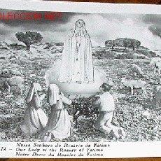 Postales: ANTIGUA POSTAL DE COVA DA IRIA - PORTUGAL - FATIMA - ED. LOTY - NO CIRCULADA.. Lote 2543672