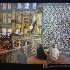 Postales: TURKIA. AÑOS 70 SIN CIRCULAR. ISTAMBUL . Lote 10508389