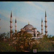 Postales: TURKIA. AÑOS 70 SIN CIRCULAR. ISTAMBUL STA SOFIA.. Lote 10508410
