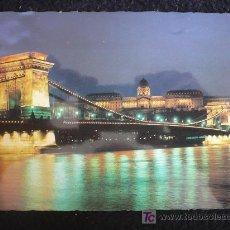 Postales: HUNGRIA . BUDAPEST AÑOS 70 SIN CIRCULAR. Lote 10508625