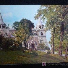 Postales: HUNGRIA . BUDAPEST AÑOS 70 SIN CIRCULAR. Lote 10508636