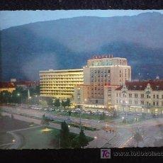 Postales: RUMANIA. BUCAREST. AÑOS 70 HOTEL CARPATI SIN CIRCULAR. Lote 10508656