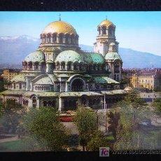 Postales: BULGARIA SOFIA AÑOS 70 SIN CIRCULAR. Lote 10508784