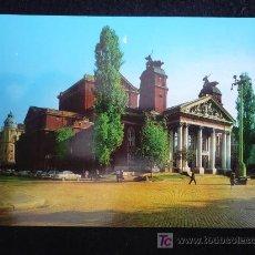 Postales: BULGARIA SOFIA AÑO 70 SIN CIRCULAR. Lote 10508811
