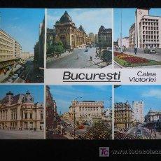 Postales: RUMANIA.BUCAREST AÑOS 70 SIN CIRCULAR. Lote 10508821