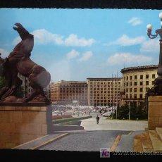 Postales: YUGOSLAVIA. BELGRADO SIN CIRCULAR. AÑOS 70 . Lote 10508878