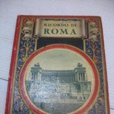 Postales: LIBRO DE POSTALES RECUERDO DE ROMA. Lote 11718133
