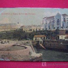 Postales: BIARRITZ - ENTRE DU PORT DES PECHEURS. Lote 11766115