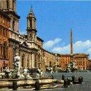 Postales: PALACIO NAVONA ( ROMA )+ POSTALES Y MUCHO + EN MI TIENDA. Lote 12935610