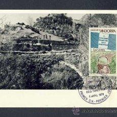 Postales - Tarja d' ANDORRA de l'Arxiu Claverol (veure dors), amb timbre de primer dia: Vista - 13183356