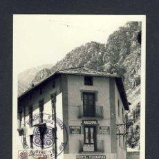 Postales - Tarja d' ANDORRA de l'Arxiu Claverol (veure dors), amb timbre de primer dia: Correus - 13183364