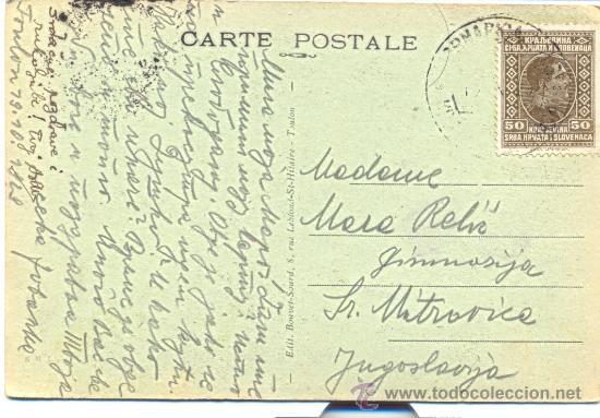 Postales: POST 103 - POSTAL CON SELLO YUGOSLAVIA - 62 TOULON - (FRANCIA) PLAZA DE LA LIBERTAD - EDIT B.S. - Foto 2 - 26671658