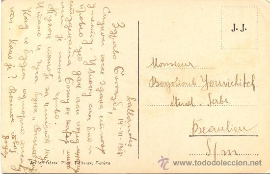 Postales: POST 90 - POSTAL FECHADA 1918 - J.J 6915 SALLANCHES EF L´AIGUILLE DE VARENS . JULIEN FRERES PHO - Foto 2 - 27623518