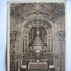 Postales: POSTAL PORTUGAL. AVEIRO.. Lote 15959039