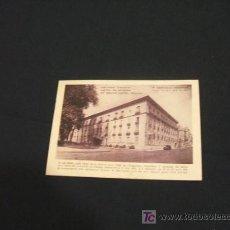 Postales: TARJETA POSTAL - HOTEL DE FRANCE ET GRAND HOTEL REUNIS - NEVERS - FRANCE. Lote 17328683