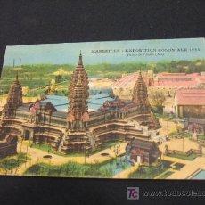 Postales: CARTE POSTALE - MARSEILLE - EXPOSITION COLONIALE 1.922 - PALAIS DE L'INDO-CHINE -. Lote 16922830