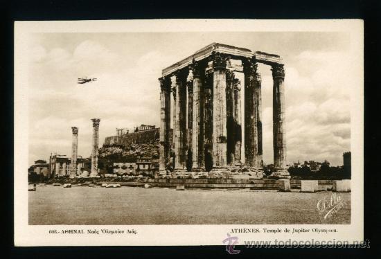 GRECIA - ATENAS - TEMPLO DE JUPITER OLIMPICO - EDITIONS DELTA - SÍN CIRCULAR (Postales - Postales Extranjero - Europa)
