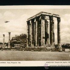 Postales: GRECIA - ATENAS - TEMPLO DE JUPITER OLIMPICO - EDITIONS DELTA - SÍN CIRCULAR. Lote 18362999