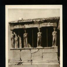 Postales: GRECIA - ATENAS - EL ERECTIÓN Y PORTICO DE CARIATIDES - EDITIONS DELTA - SÍN CIRCULAR. Lote 18363178