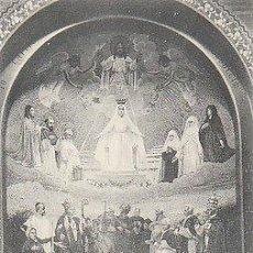 Postales: LOURDES, MOSAICOS, CORONACIÓN DE LA VIRGEN, RECUERDO DEL CINCUENTENARIO (1858-1908). Lote 18996741