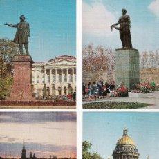 Postales: 12 IMAGENES DE URRS. Lote 21061597