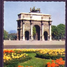 Postales: ARCO DEL TRIUNFO - PARIS - FRANCIA. Lote 22271055