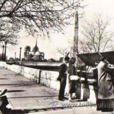 Postales: PARIS - EN FLANANT SUR LES QUAIS. Lote 23853791
