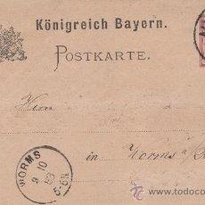 Postales: ALEMANIA - WORMS - AUSBURG - 1883. Lote 24693263