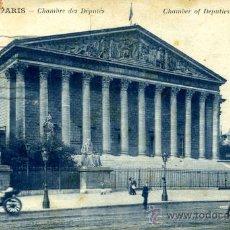 Postales: PARIS. CHAMBRE DES DÉPUTÉS. Lote 27371237