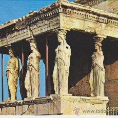 Postales: ATENAS (GRECIA) . LAS CARIATIDES. Lote 25535275