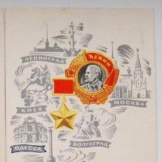 Postales: POSTAL PROPAGANDISTICA DE 1968 DEL PARTIDO COMUNISTA DE LA ANTIGUA UNION SOVIETICA URSS USSR . Lote 27068739