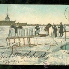 Postales: TARJETA POSTAL DE RUSIA FIRMADA POR LA PRINCESA ELISABETH OBOLENSKY.. Lote 26099836