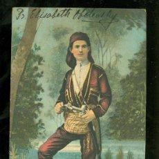 Postales: TARJETA POSTAL DE RUSIA FIRMADA POR LA PRINCESA ELISABETH OBOLENSKY.. Lote 26099851